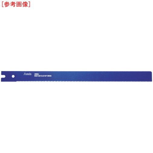 アサダ 【5個セット】アサダ パイプソー300・350・380S用のこ刃 SUS管用 490×8山 70304