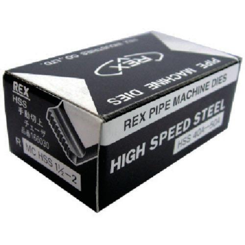 レッキス工業 REX 手動切上チェザー MCHSS40A-50A MCHSS40A-50A