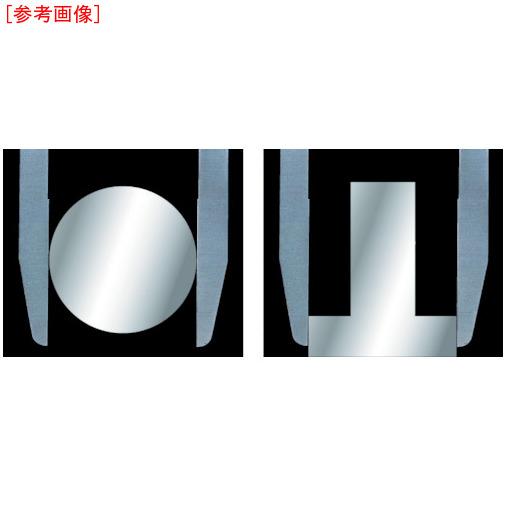 中村製作所 カノン ロングジョウノギス450mm LSM45X230