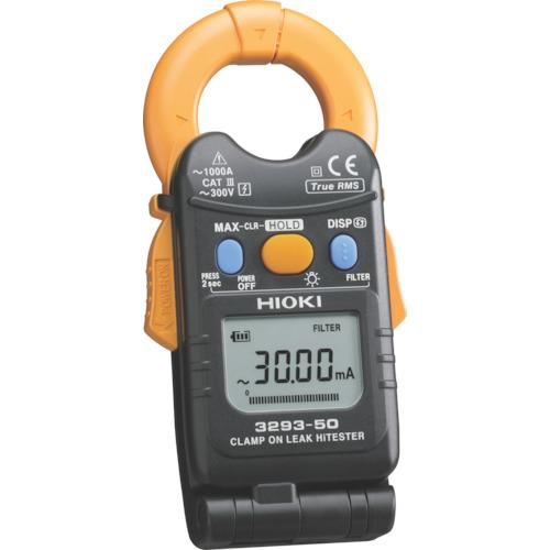 日置電機 HIOKI デジタルクランプオンリークハイテスタ 3293-50