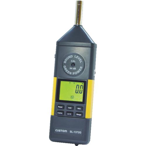 カスタム カスタム デジタル騒音計 SL-1372G