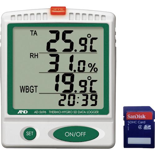 エー・アンド・デイ A&D デジタル温湿度SDデーターロガー AD5696