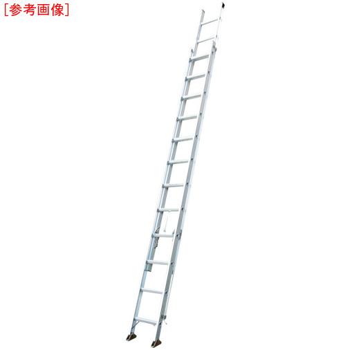 ピカコーポレイション ピカ 2連はしごスーパーコスモス2CSM型 4.6m 2CSM-46