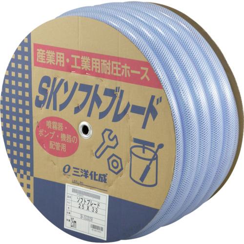 三洋化成 サンヨー SKソフトブレードホース25×33 25mドラム巻 SB-2533D25B