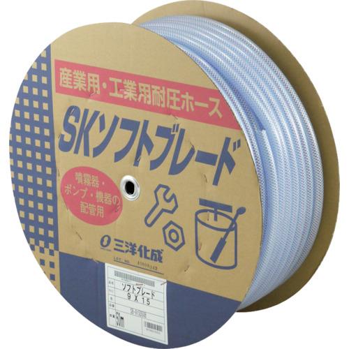 三洋化成 サンヨー SKソフトブレードホース9×15 50mドラム巻 SB-915D50B