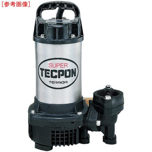 寺田ポンプ製作所 寺田 水中スーパーテクポン 非自動 60Hz CX-400-60HZ