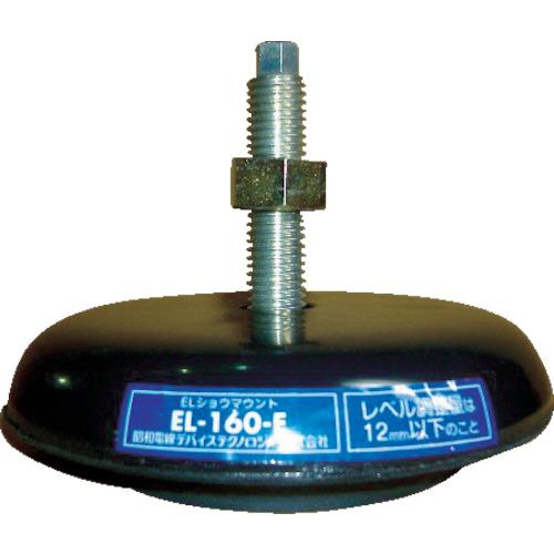 昭和電線デバイステクノロジー 昭和電線 ELショウマウント EL-190E