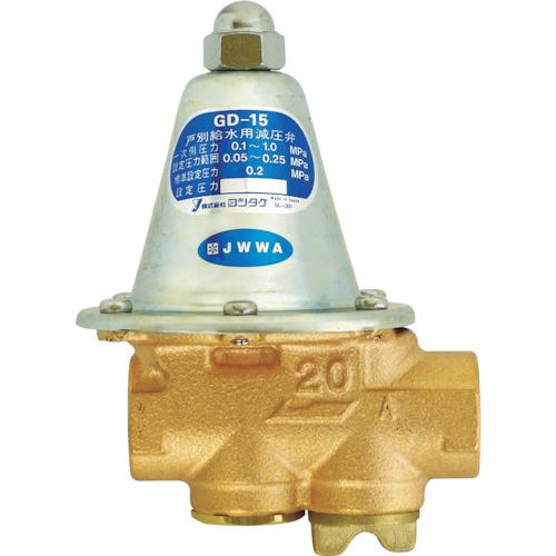 ヨシタケ ヨシタケ 戸別給水用減圧弁 20A GD-15-20A