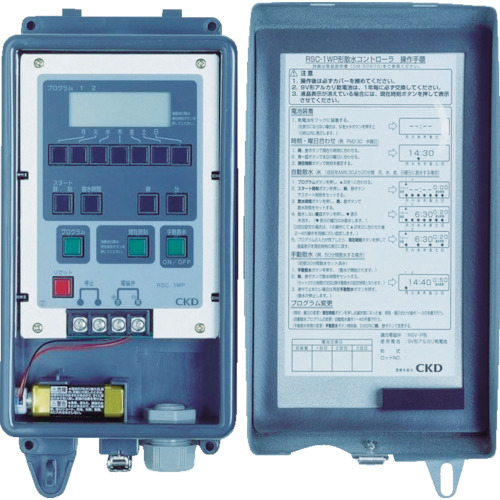 CKD CKD 自動散水制御機器 コントローラ RSC-2WP