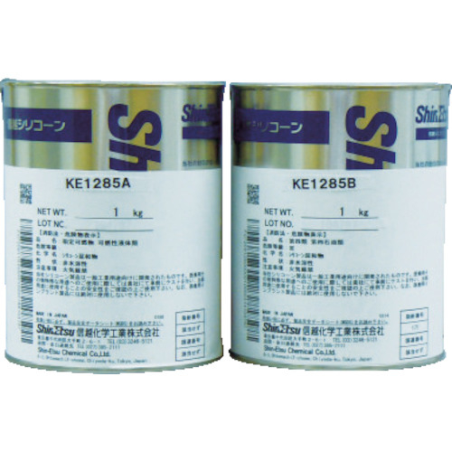 信越化学工業 信越 KE-1285-AB KE-1285-AB