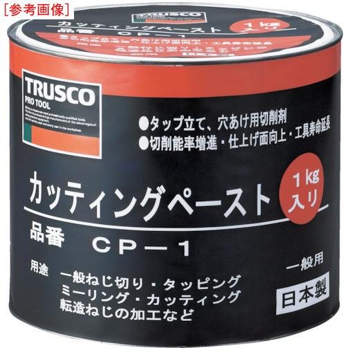 トラスコ中山 TRUSCO カッティングペースト5kg CP-5 CP-5