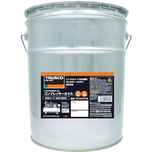 トラスコ中山 TRUSCO コンプレッサーオイル18L TO-CO-N18 TO-CO-N18