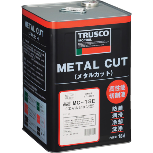 トラスコ中山 TRUSCO メタルカット18Lエマルション植物油脂系 MC-18E MC-18E