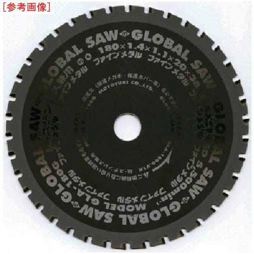 モトユキ モトユキ グローバルソーファインメタル 鉄ステン兼用 GLA-205G GLA205G