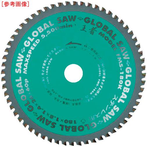 モトユキ モトユキ ステンレス用 FMS-305KX80 王者 FMS-305K FMS305K