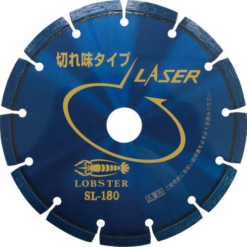 ロブテックス エビ ダイヤモンドホイール レーザー(乾式) 180mm SL180