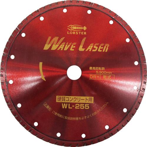 ロブテックス エビ ダイヤモンドホイール ウェブレーザー(乾式) 260mm穴径25.4mm WL255254