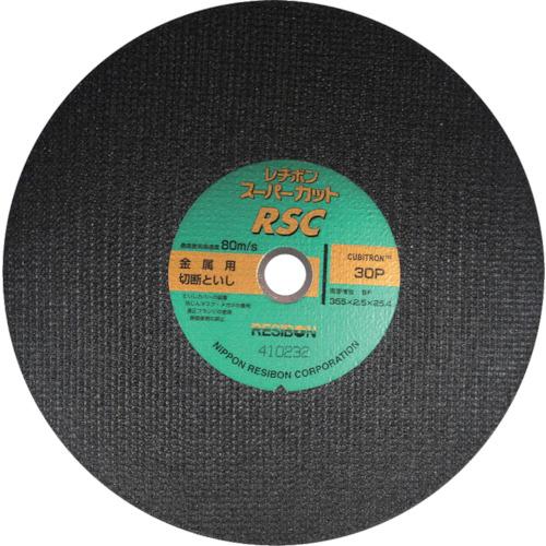 日本レヂボン 【10個セット】レヂボン スーパーカットRSC 355×2.5×25.4 30P RSC3552530