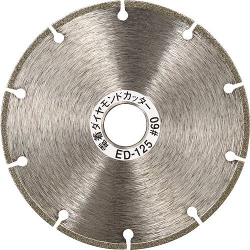 トラスコ中山 TRUSCO 電着ダイヤモンドカッター 乾式用 125X1.6X22 ED-125 ED125