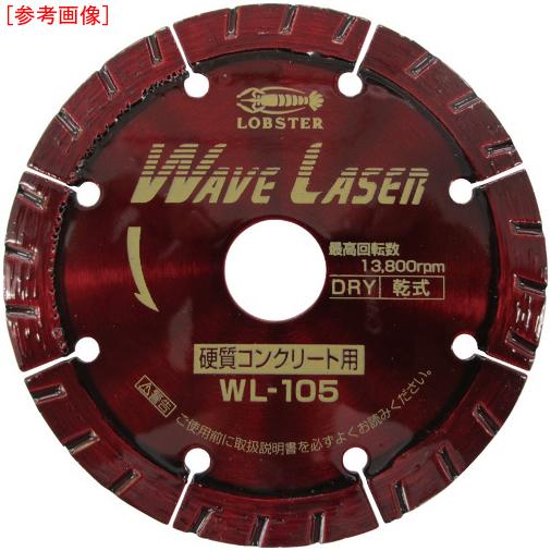 ロブテックス エビ ダイヤモンドホイール ウェブレーザー(乾式) 151mm WL150