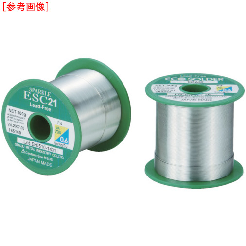 千住金属工業 千住金属 エコソルダー ESC F3 M705 1.6ミリ ESCM705F31.6
