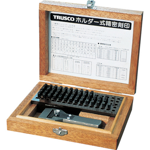 トラスコ中山 TRUSCO ホルダー式精密刻印 5mm SHK-50