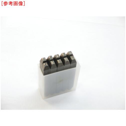 トラスコ中山 TRUSCO 逆数字刻印セット 4mm SKB-40