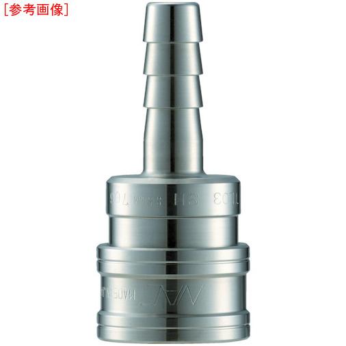 長堀工業 ナック クイックカップリング TL型 ステンレス製 ホース取付用 CTL08SH3 CTL08SH3