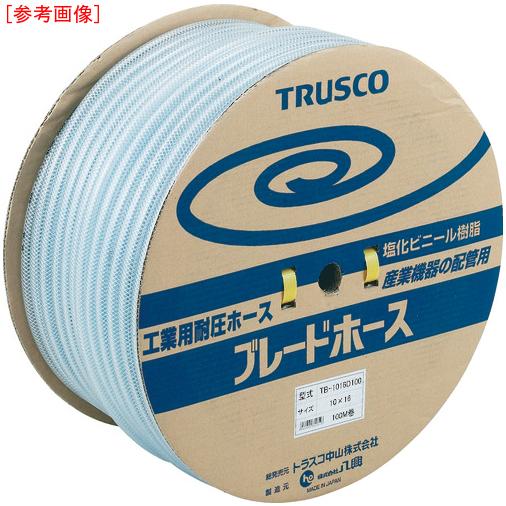 トラスコ中山 TRUSCO ブレードホース 8X13.5mm 100m TB-8135D100