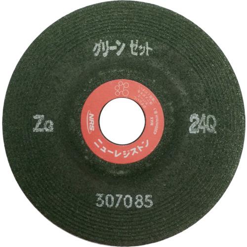 ニューレジストン 【25個セット】NRS グリーンゼット 125×6×22 ZG36Q NRS-GZ-1256-36Q