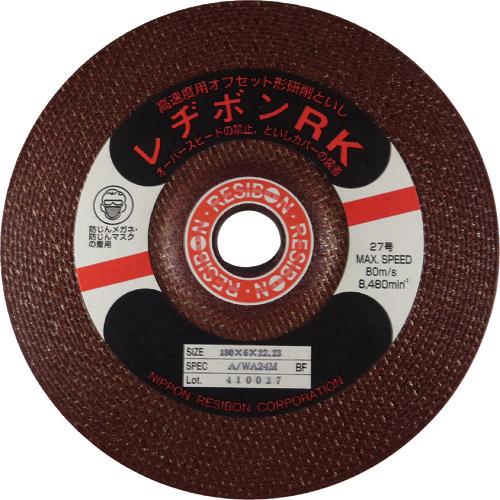日本レヂボン 【25個セット】レヂボン 高速度用といしRK 180×6×22.23 AWA24M RK1806-AWA24M