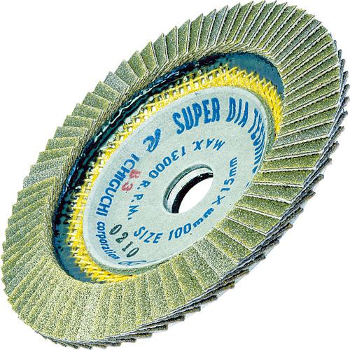 イチグチ AC スーパーダイヤテクノディスク 100X15 #100 SDTD10015-100