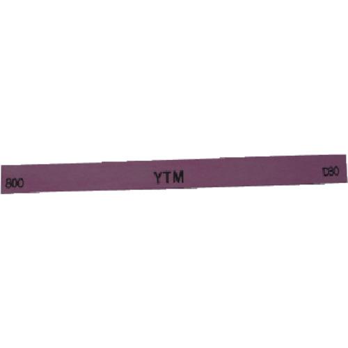 大和製砥所 チェリー 金型砥石 YTM (20本入) 800 M46D-800