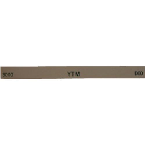 大和製砥所 チェリー 金型砥石 YTM (10本入) 3000 M43F-3000