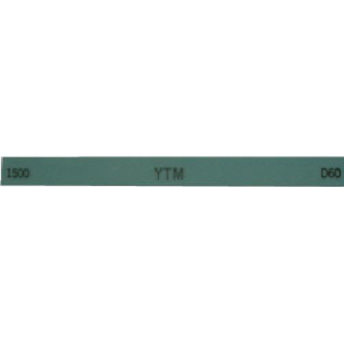 大和製砥所 チェリー 金型砥石 YTM (20本入) 1500 M46D-1500