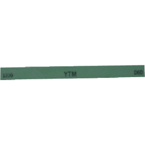大和製砥所 チェリー 金型砥石 YTM (20本入) 1200 M46D-1200
