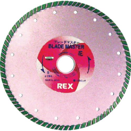 レッキス工業 REX ダイヤモンドブレード 花7B HANA7