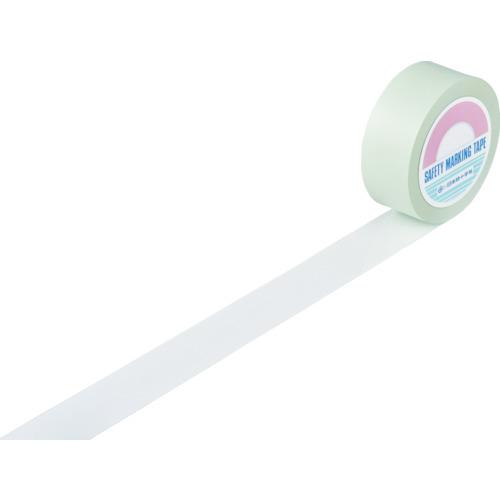 日本緑十字社 緑十字 ラインテープ(ガードテープ) 白 50mm幅×100m 屋内用 148051