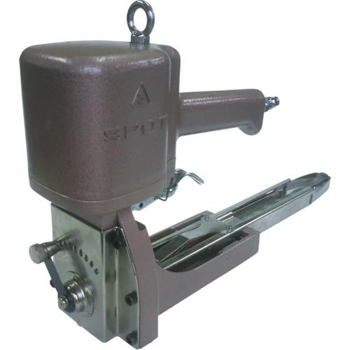 昌弘機工 SPOT エアー式ステープラー AS-56 15・16mm AS-56