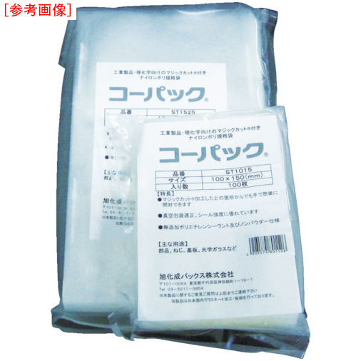 旭化成パックス 旭化成 コーパック STタイプ 350×500 (100枚/パック) ST3550 ST3550