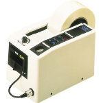エルムインターナショナル エルム 電子テープカッター M-2000 M-2000