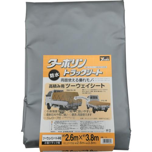 ユタカメイク ユタカ シート トラックシートターポリン 4号 260×380cm YTS-4 YTS-4