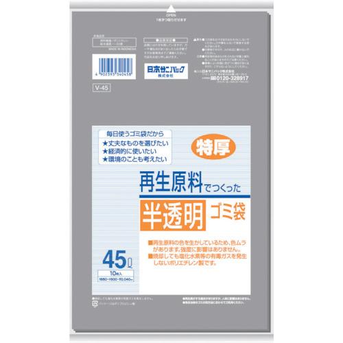 日本サニパック サニパック V-45 再生原料使用 雑色半透明ゴミ袋45L 10枚入り V-45-GY