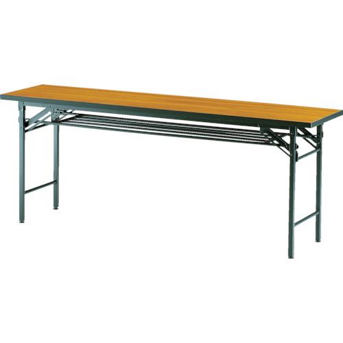 トラスコ中山 TRUSCO 折りたたみ会議テーブル 1800X450XH700 チーク TCT-1845-TI【納期目安:1ヶ月】