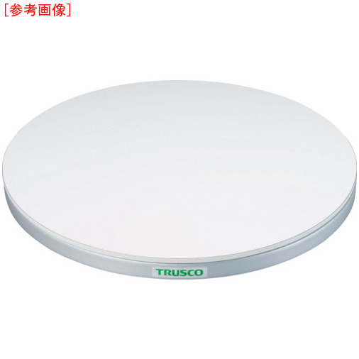トラスコ中山 TRUSCO 回転台 150Kg型 Φ400 ポリ化粧天板 TC40-15W