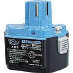 マクセルイズミ 泉 バッテリーパック BP-12MH BP-12MH