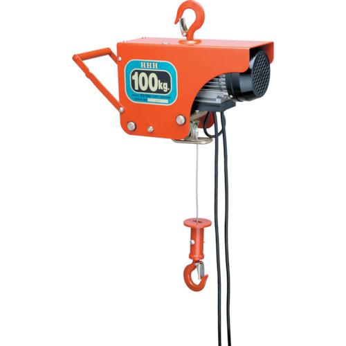 スリーエッチ HHH 電気ホイスト 100kg 揚程10m ZS100