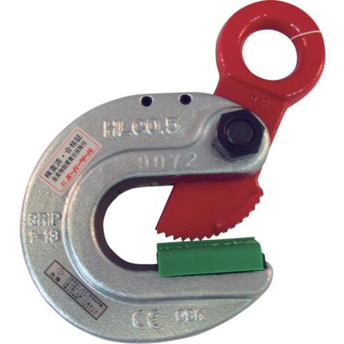 スーパーツール スーパー 形鋼クランプ(D1:23mm) HLC0.5S HLC0.5S