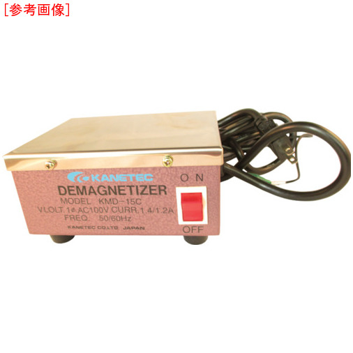 カネテック カネテック テーブル形脱磁器 KMD型 KMD-40C