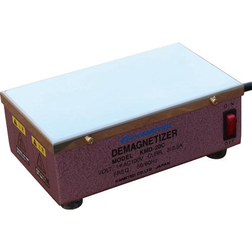 カネテック カネテック テーブル形脱磁器 KMD型 KMD-20C